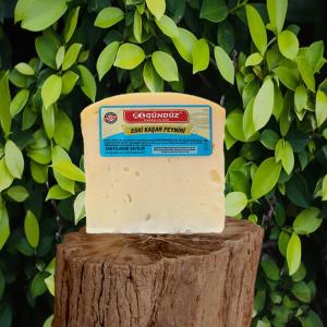 Algündüz İnek Eski Kaşar Peyniri 300-350 gr.